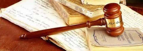На этом же этапе должна быть продумана и разработана юридическая поддержка проекта девелопмента