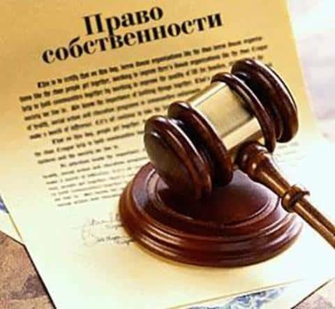 После окончания строительства, клиент должен получить в определенный срок право собственности