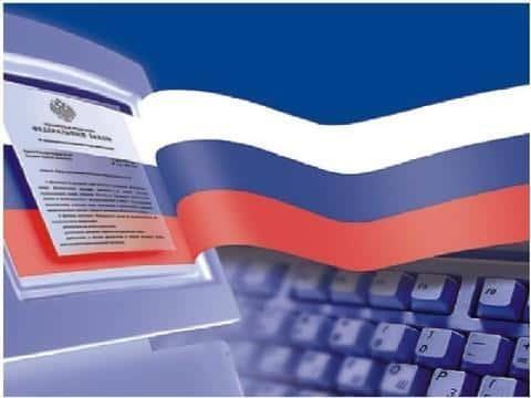 Девелопер должен хорошо разбираться в российском законодательстве, относительно рынка недвижимости