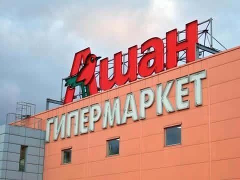 Сеть супермаркетов Ашан выступает одним из крупнейших арендаторов складских помещений в России