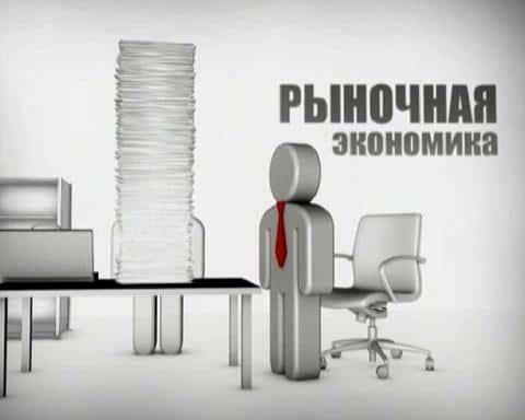 В процессе становления рыночной экономики, в России появился новый вид бизнеса - девелопмент