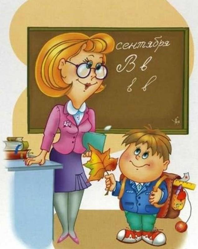 Загадки и картинки о профессиях для детей