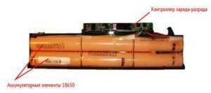 Контроллер зарядки и литий─ионные элементы аккумулятора ноутбука