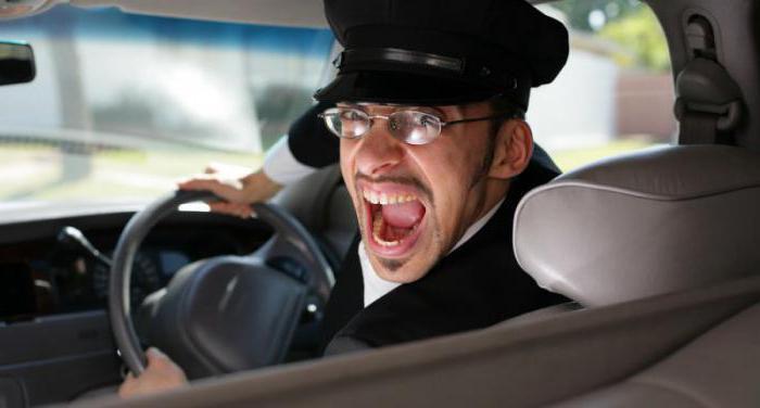 водитель или шофер