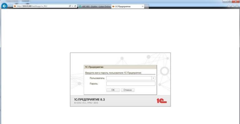 Подключение с помощью веб клиента