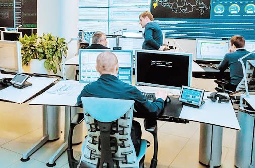 Удалённое автоматизированное рабочее место диспетчера ЦОД Сбербанка