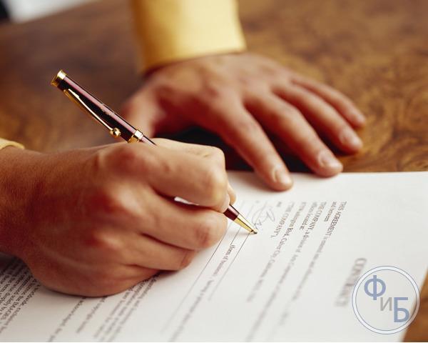 Важно оформить обязательства сторон в документальном порядке