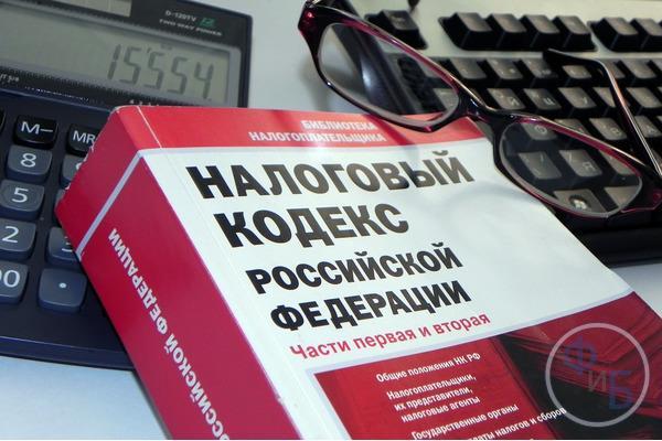 Грамотный бухгалтер должен знать положения НК РФ, а также трудового, хозяйственного кодексов