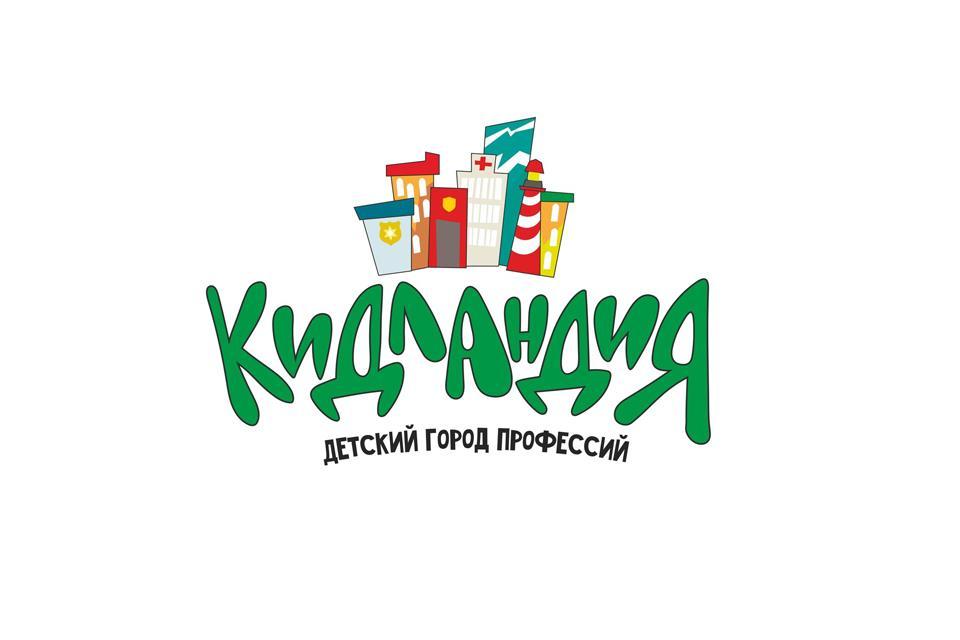 """Город профессий """"Кидландия"""": место, где сбываются детские мечты"""