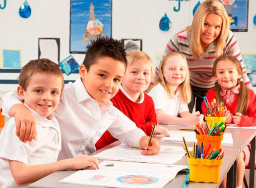 Моя будущая профессия учитель
