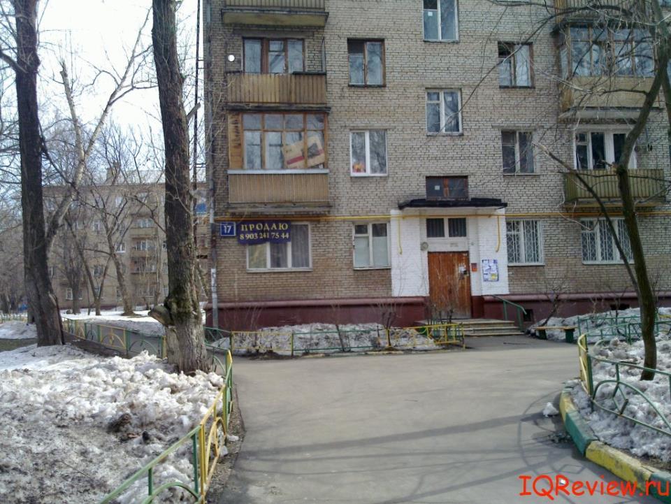 продажа квартиры в хрущевке-пятиэтажке