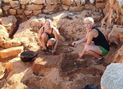 ученые археологи