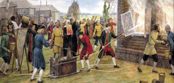 Тушение пожара в 17 веке