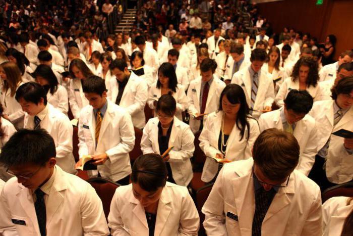 После медицинского училища институт сколько лет учатся