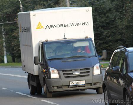 водитель экспедитор