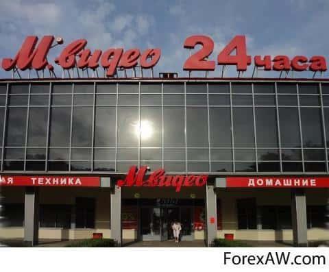 гипермаркет компании М Видео