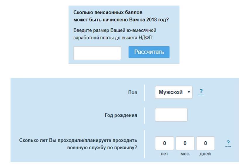 зарплата пилота самолета в россии