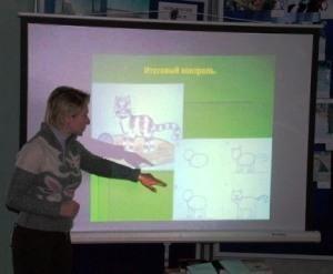 Методист (в педагогике)
