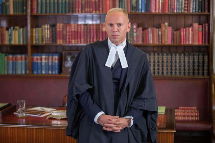 судьи России