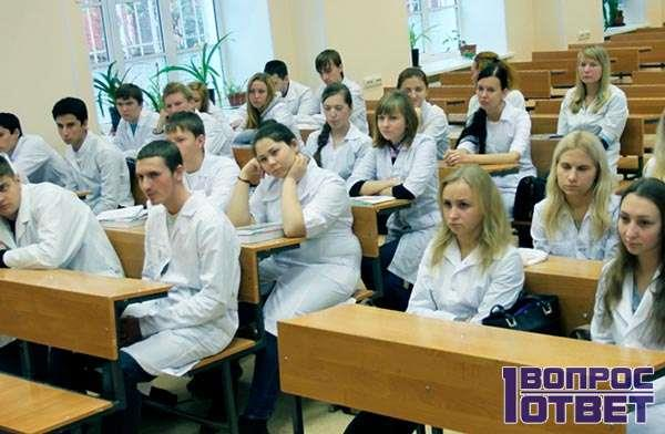 Учатся в медицинском институте на специалистов по питанию