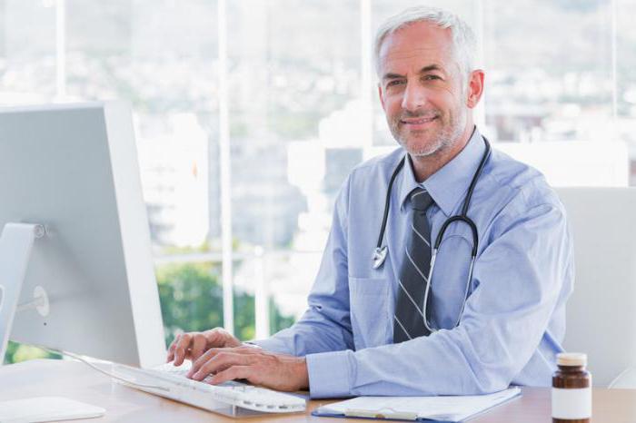Ветеренарный врач