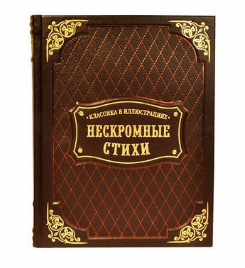 книга классика
