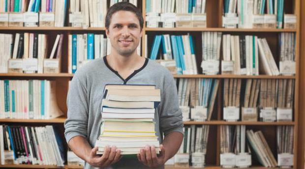 библиотекарь профессия