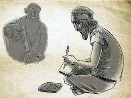 Бухучет, древнее время
