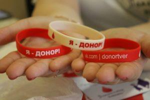 сколько можно заработать на донорстве