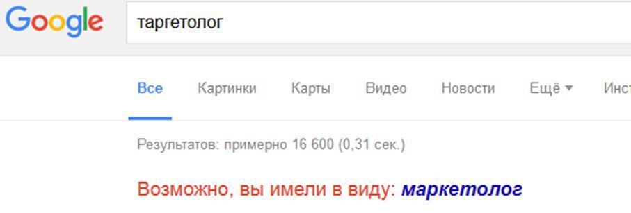 vidacha-google