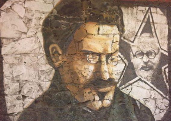 Граффити в музее Льва Троцкого. Мехико