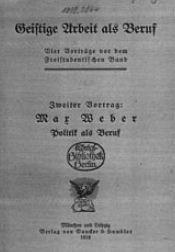 Вебер М. «Политика как призвание и профессия», 1919 г.